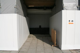 0217d.jpg