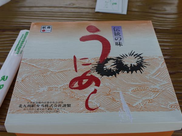 sonetkokura24.jpg